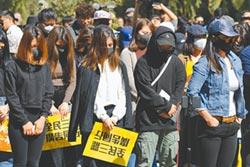 港廣告界罷工 喊出5大訴求