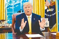 美陸初步貿協 最快年底才簽