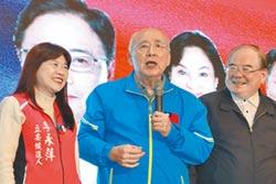 吳伯雄現身 高呼國民黨大團結