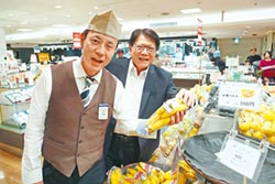 潘孟安為屏蕉 一日來回東京