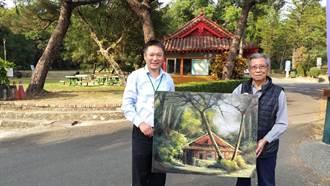 台南虎頭埤有哪十名景?看畫家陳泰元繪出故鄉之美