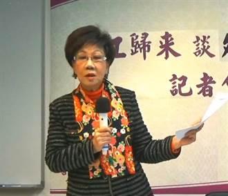 嘆民主只剩芒果乾 呂籲別再騙取台灣4年