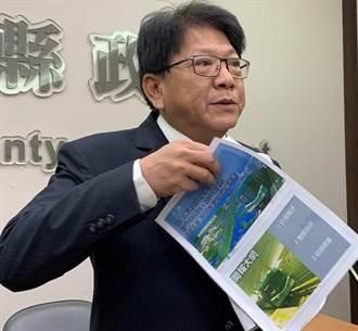 高捷南延東港是假新聞?潘孟安拿高市捷運局報告澄清