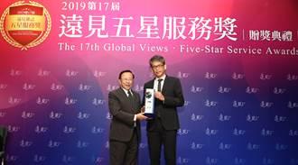 創新精進有成 高捷獲遠見五星服務獎、智慧運輸產業創新獎
