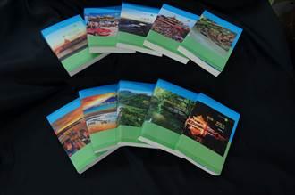 紙上來場台南公路文化之旅 票選最美公路為台61拉票