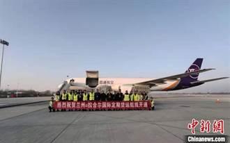 甘肅首條國際定期全貨機航線:蘭州至巴基斯坦拉合爾首航