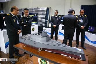 伊朗三體驅逐艦亮相 神似美獨立級瀕海戰艦