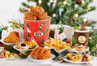 肯德基耶誕聚餐   椒香麻辣雞X可可雲朵蛋撻  歲末超療癒