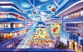 南京造地下城1 8層樓高