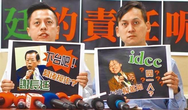 民進黨:卡神與民進黨無關,不要見獵心喜政治操作。本報資料照