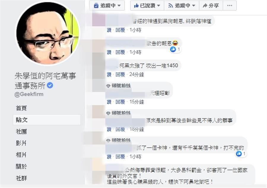 台北市議員李明賢(左)和新北市議員葉元之(右)。(圖/報系資料)