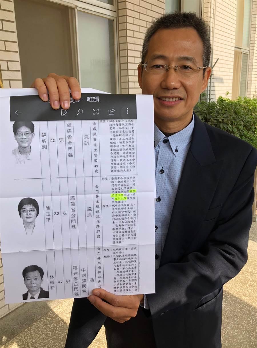 洪志恒拿出當年選舉公報,指陳玉珍用假學歷參選。(李金生攝)