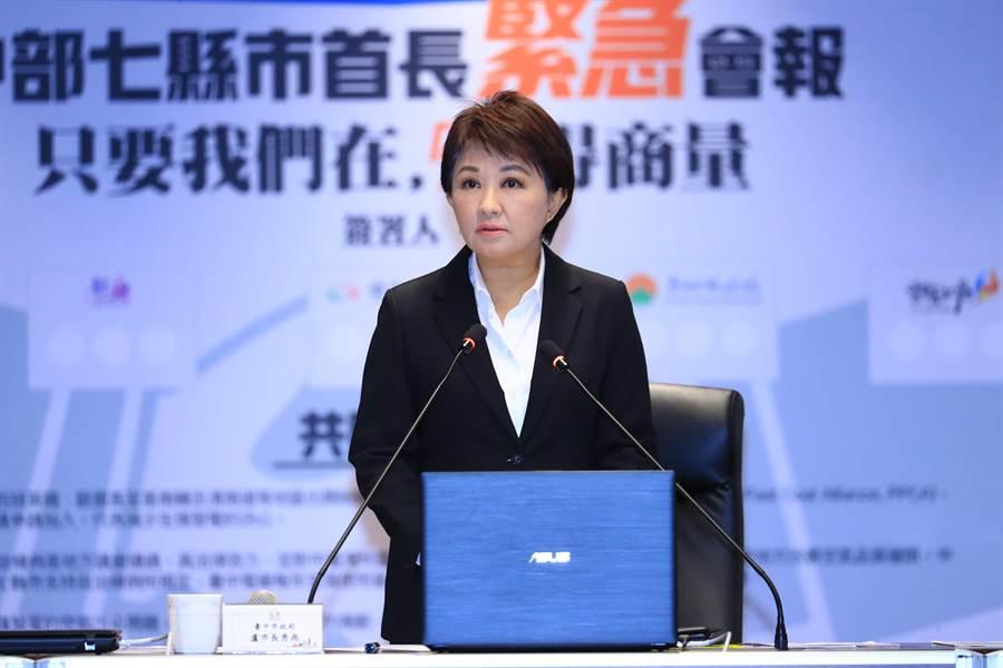 台中市長盧秀燕3日強調,如果中火不守法,市府將會對中火按次處罰,不排除撤銷1至2張操作許可證。(盧金足攝)