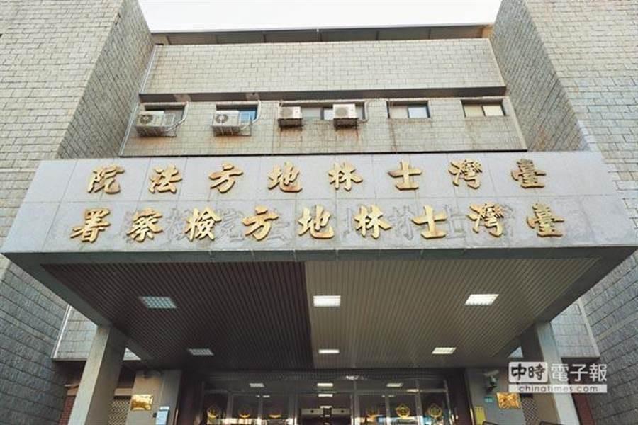 內湖北塔公司負責人鄧超鴻以銷售超跑違法吸金上億元,士林地檢署依違反銀行法提起公訴。(報系資料照/李文正台北傳真)