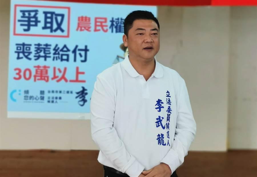 李武龍表示,農保喪葬津貼近10年未調漲,他將爭取調漲至少30萬元以上。(劉秀芬攝)