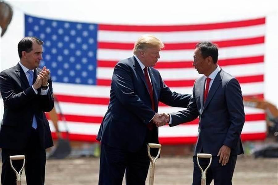 傳鴻海創辦人郭台銘將赴美,解決威州投資案問題,並與美國總統川普見面。(圖/美聯社資料照)
