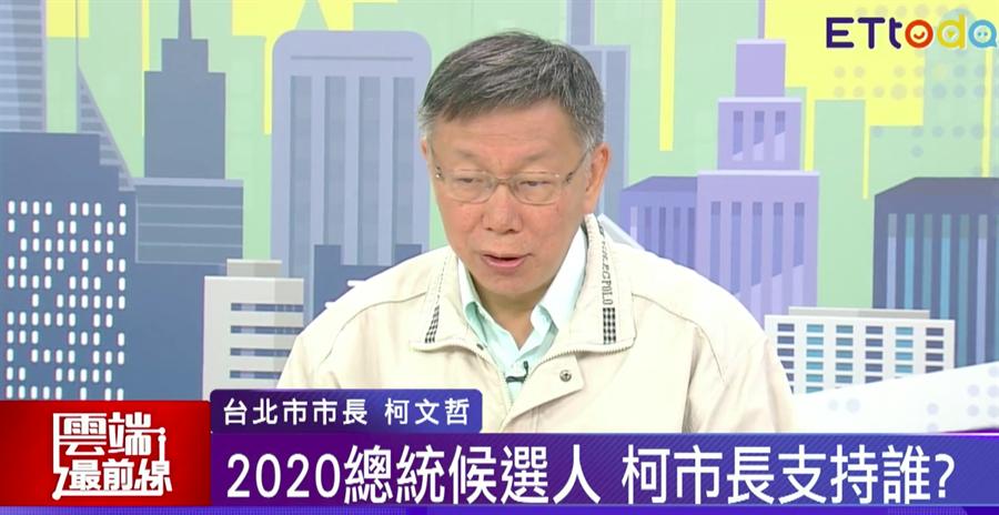 台北市長柯文哲3日接受網路媒體專訪。(翻攝照片/張立勳台北傳真)