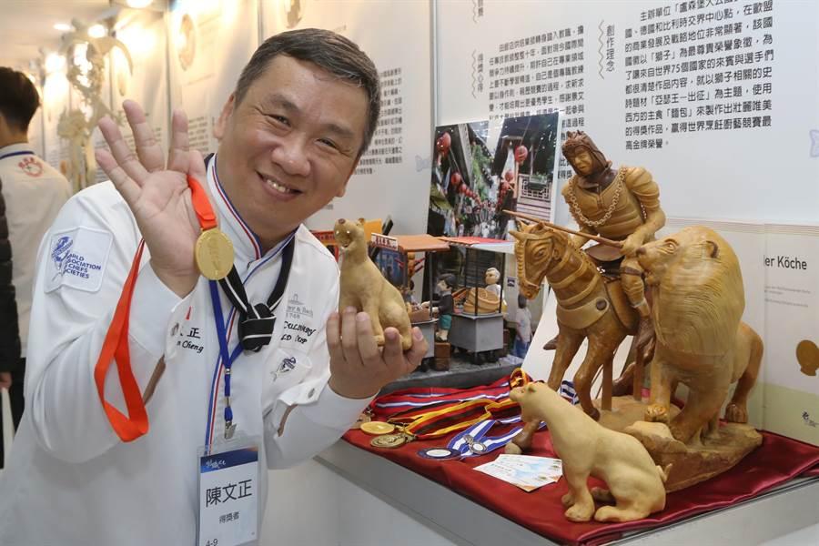 景文科技大學餐飲管理系教師陳文正參加4年一度的「盧森堡世界盃國際廚藝競賽」,以「亞瑟王—出征」為主題的藝術麵包作品獲頒金牌。(教育部提供/李侑珊台北傳真)