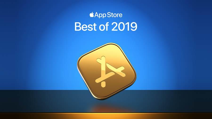 蘋果公佈2019最佳應用程式以及遊戲。(摘自蘋果官網)