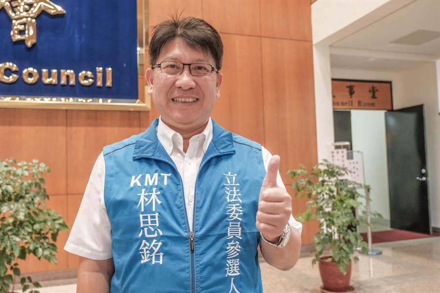 新竹縣國民黨立委參選人林思銘。(羅浚濱攝)