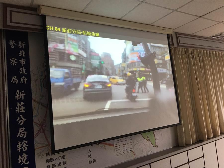演習同步使用「即時影像」回報勤務指揮中心。(新莊警分局提供/吳亮賢新北傳真)