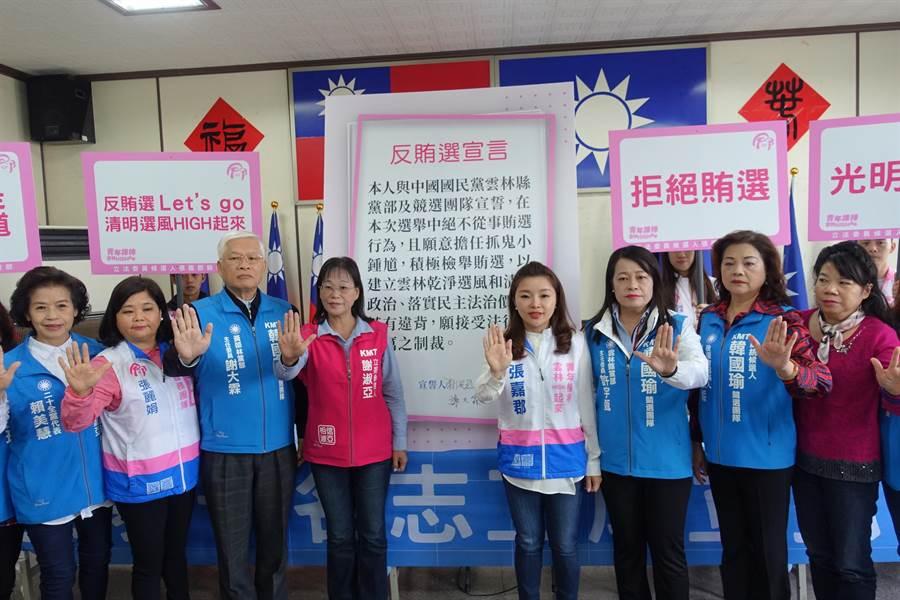 國民黨立委參選人謝淑亞(前排左四)、張嘉郡(前排右四)3日成立反賄選抓鬼大隊。(周麗蘭攝)