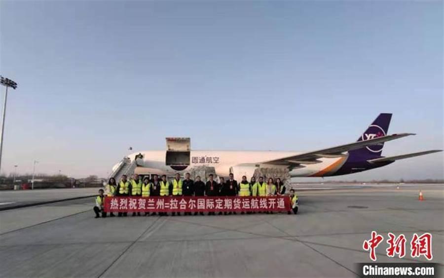 甘肅首條國際定期全貨機航線至巴基斯坦拉合爾首航。(照片取自中新網)