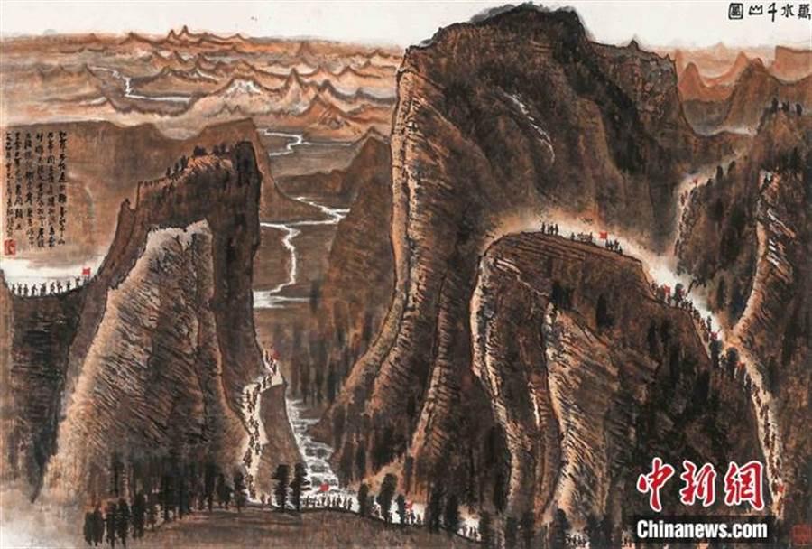 李可染《萬水千山圖》。(取自中新網)