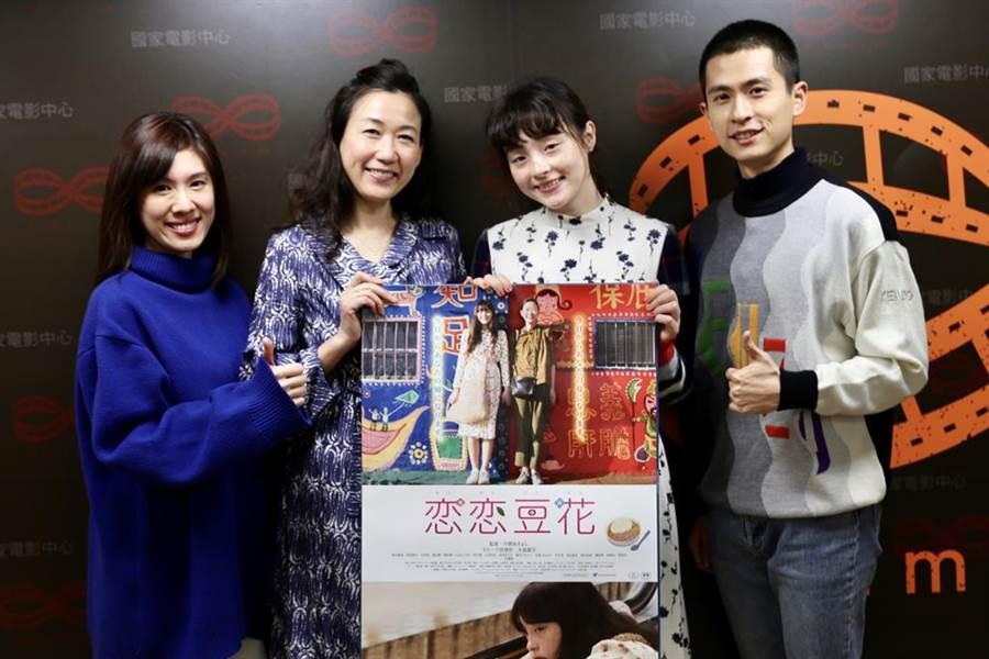 潘之敏(左起)、大島葉子、Serena Motola、石知田昨一同出席首映會。