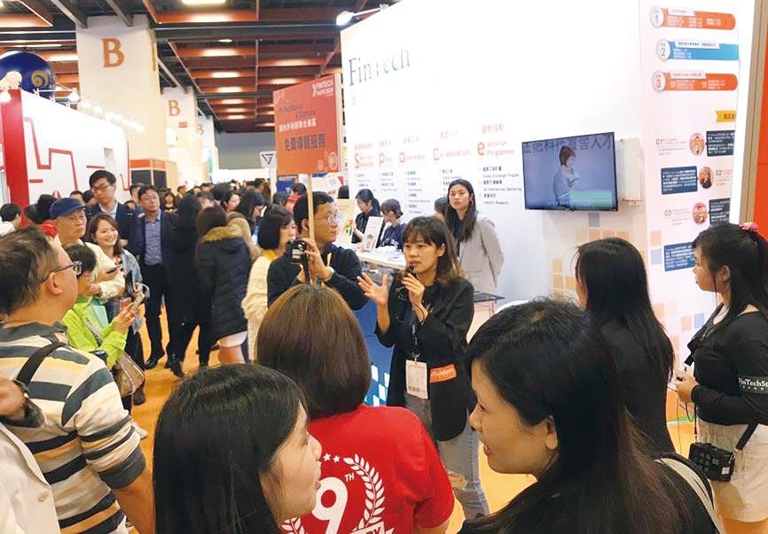 金融科技創新園區FinTechSpace吸引眾多人潮。圖/簡立宗