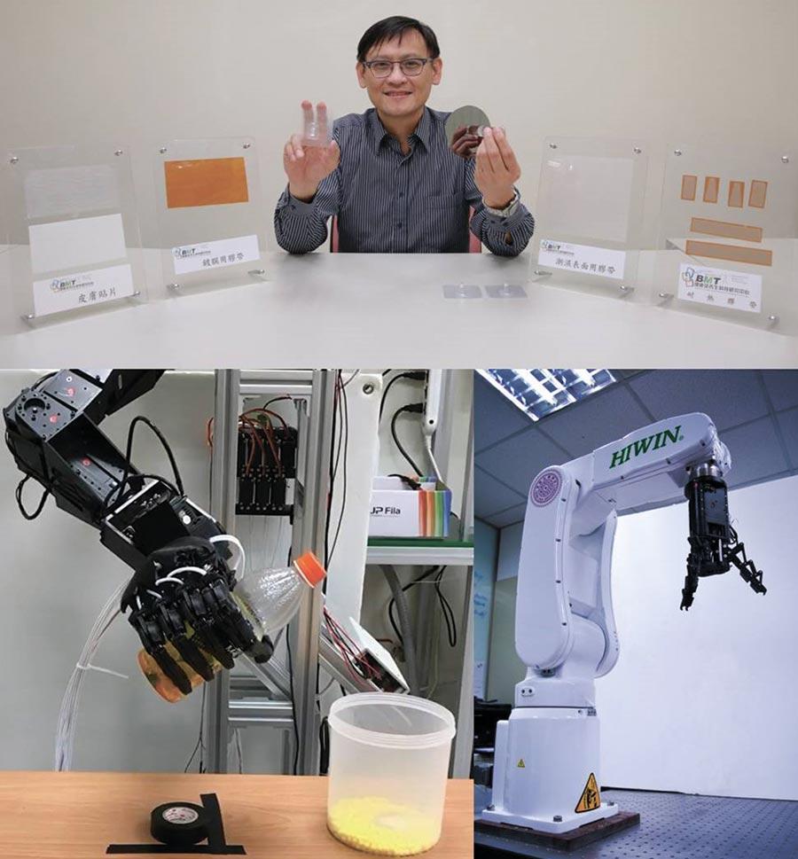 圖為未來科技展智慧機械應用領域的亮點技術,上圖為高雄大學仿生中心主任鍾宜璋展示「仿生無殘膠乾式膠帶」、下圖為清華大學團隊的「仿人機器人手臂」及「自適應夾爪」。圖/雄大與清大提供