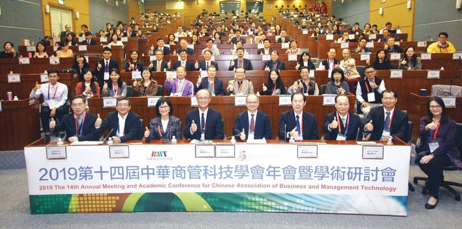 第14屆中華商管科技學會年會假龍華科大盛大舉辦。圖/龍華科大提供