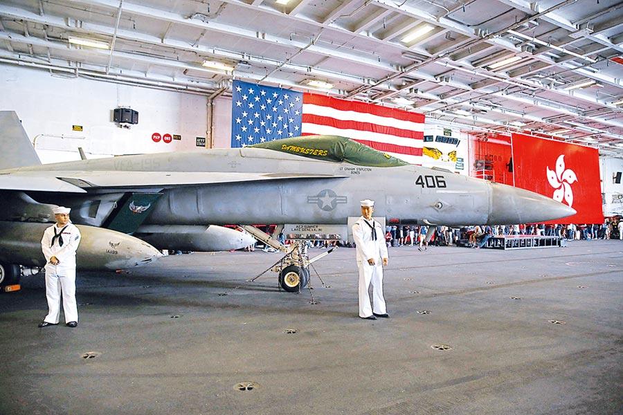 這是去年11月,美國海軍航空母艦雷根號訪問香港時,艦上懸掛著美國國旗和香港特區區旗。(美聯社)