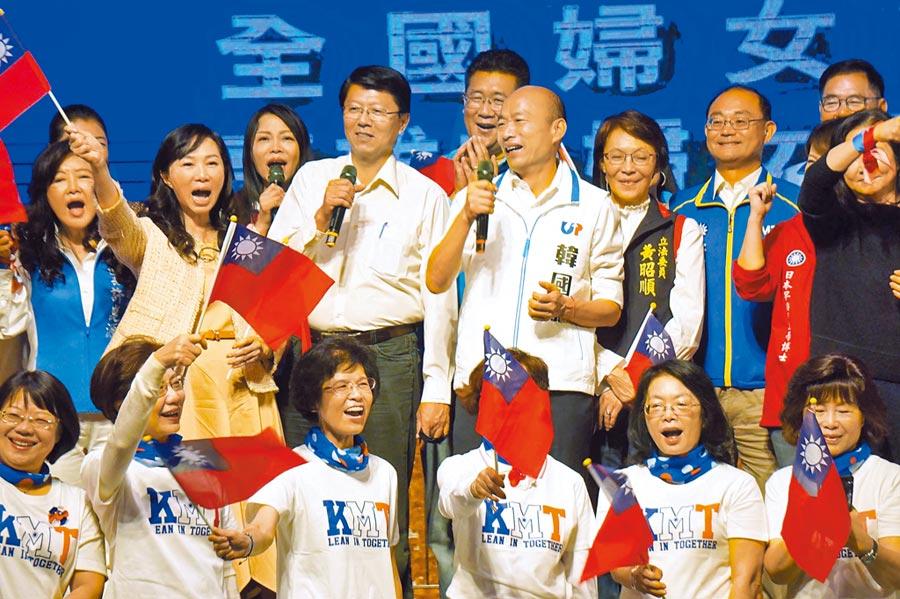 照亮台灣國民黨總統參選人韓國瑜(二排中)2日成立全國婦女後援會,支持者高舉國旗打氣。(柯宗緯攝)