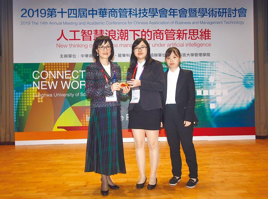中華商管科技學會理事長林如貞(左一)頒發學會佳作論文獎。(龍華科大提供/李侑珊台北傳真)