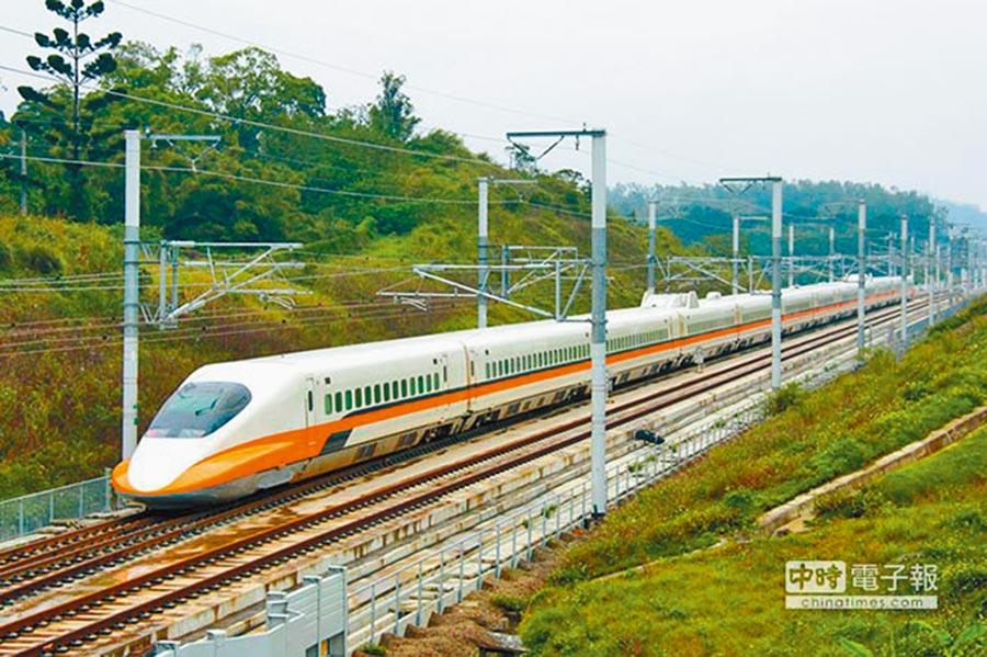 台灣高鐵。(本報資料照片)