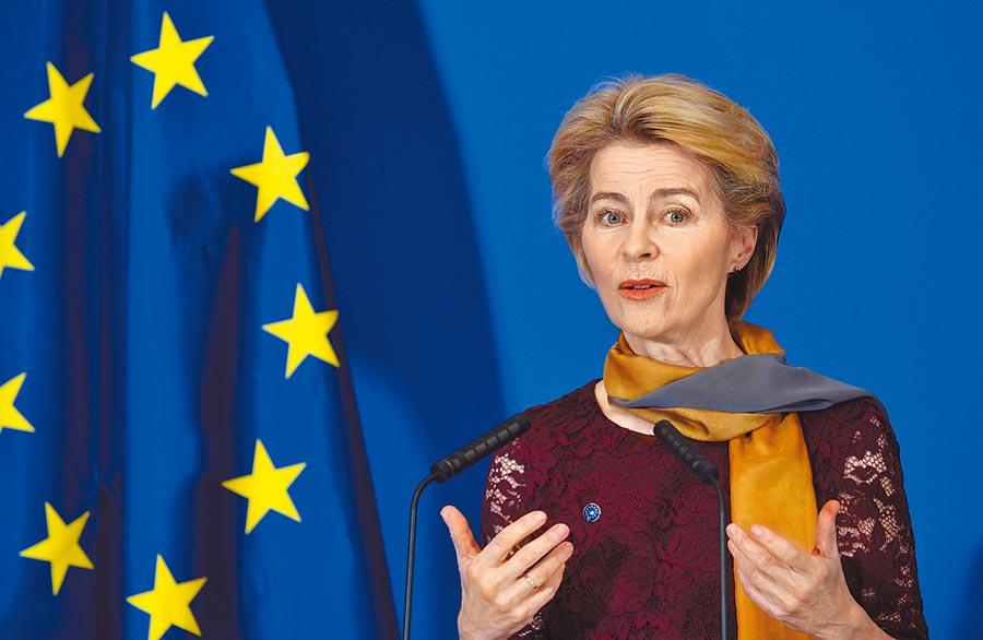歐盟首位女主席馮德萊恩上任,誓言帶領歐盟成為冠軍。(路透)
