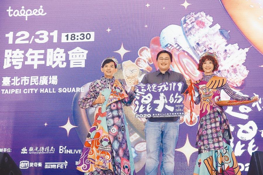 黃子佼(左)及Lulu特別送上金表與辣椒,希望台北跨年晚會收視破「表」好天氣。(北市觀傳局提供/張薷台北傳真)