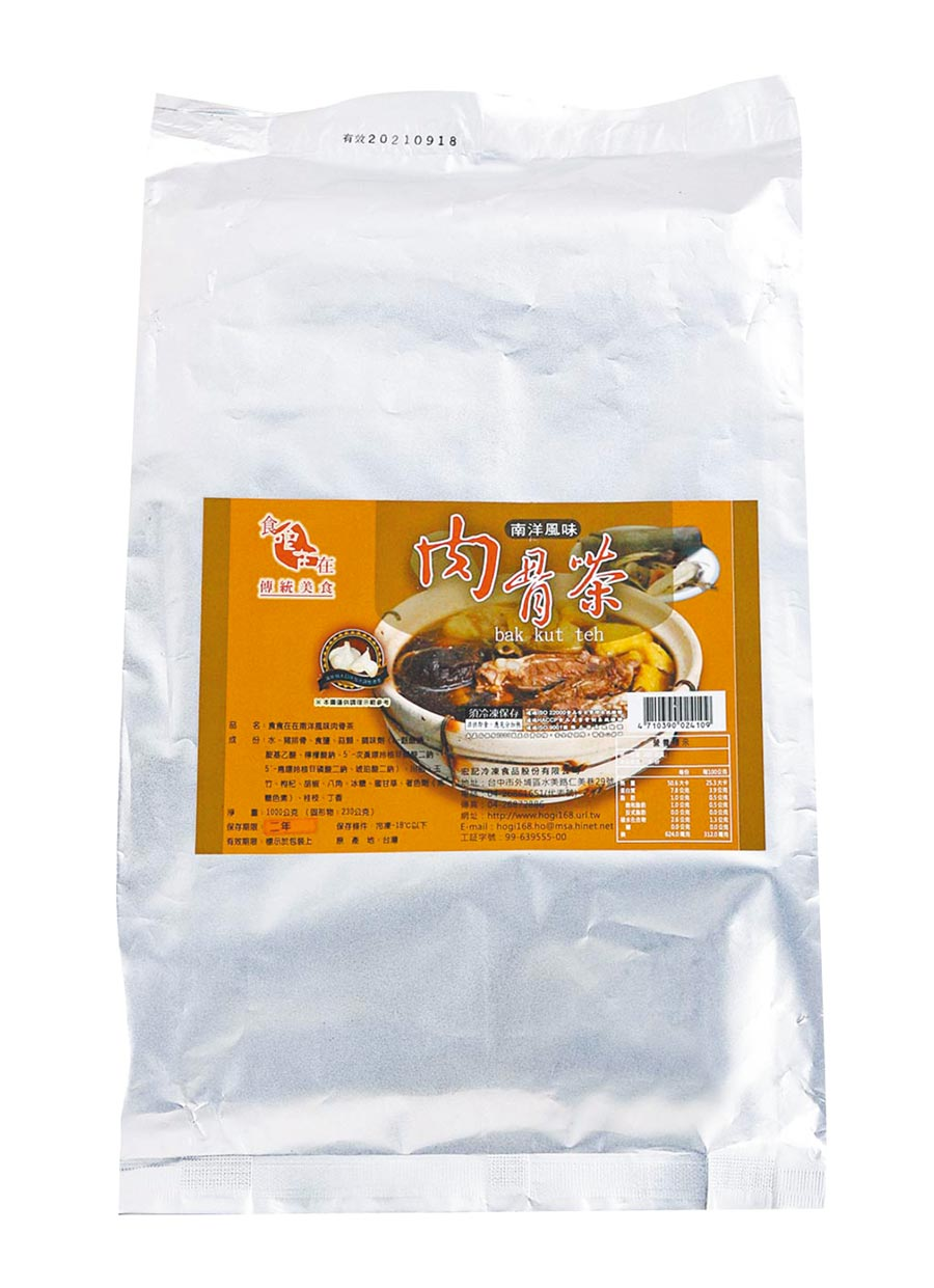愛買「食食在在南洋風味肉骨茶」1000g,原價169元、12月10日前特價139元。(愛買提供)