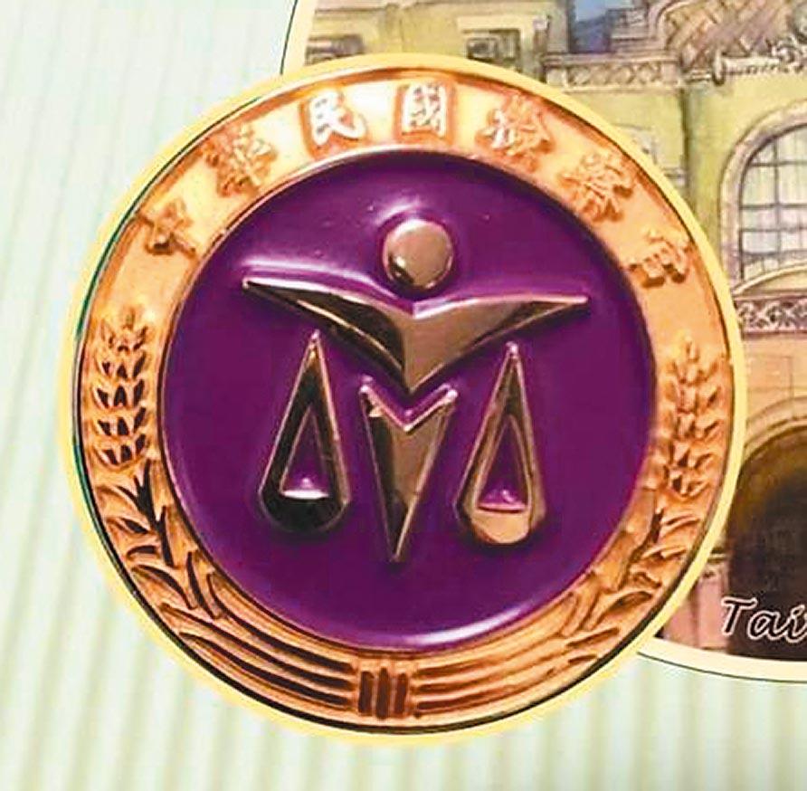 檢察官除了服務證識別外,近日更多了檢察官徽章,以檢察官法袍紫紅色為底色,搭配人展開雙臂的形狀,代表公平公義和關懷,另天秤代表實施正義,最後金色環狀代表榮譽和光輝。(摘自網路)