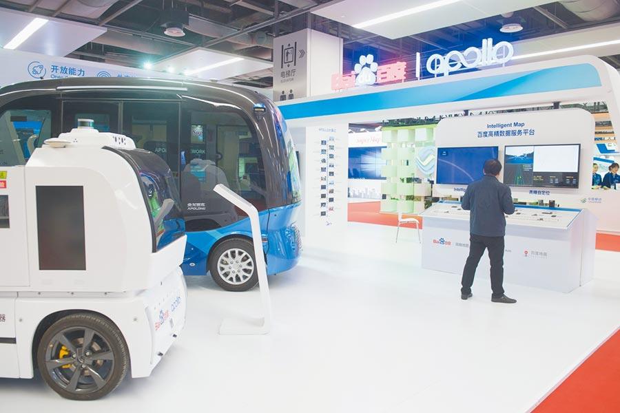 2018年11月18日,參考高精地圖設計的無人駕駛車在浙江吸引民眾關注。(新華社)
