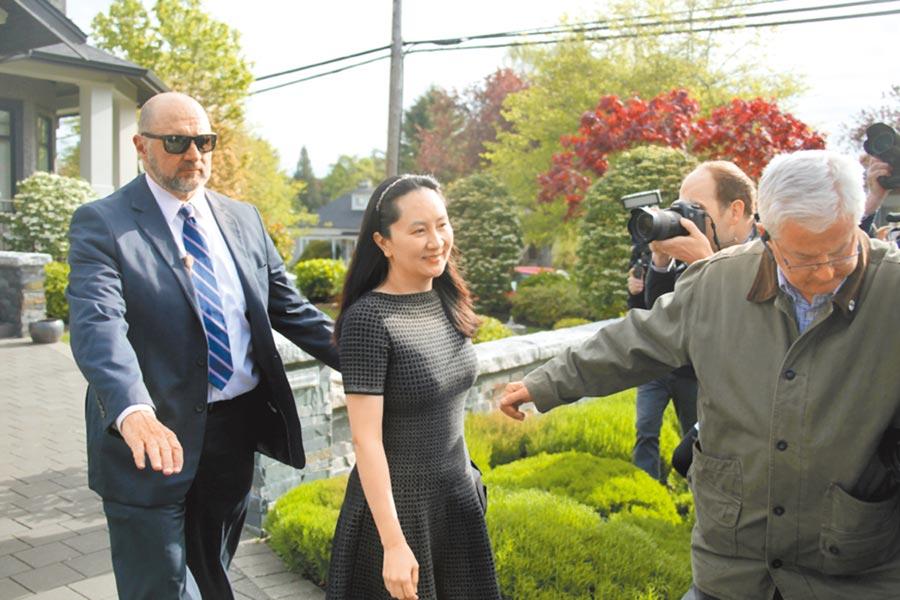 當地時間5月8日,華為首席財務官孟晚舟赴溫哥華高等法院出庭。(中新社)