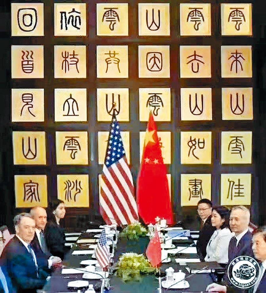 7月31日,中美代表在上海進行貿易磋商。(取自微博@陶然筆記)