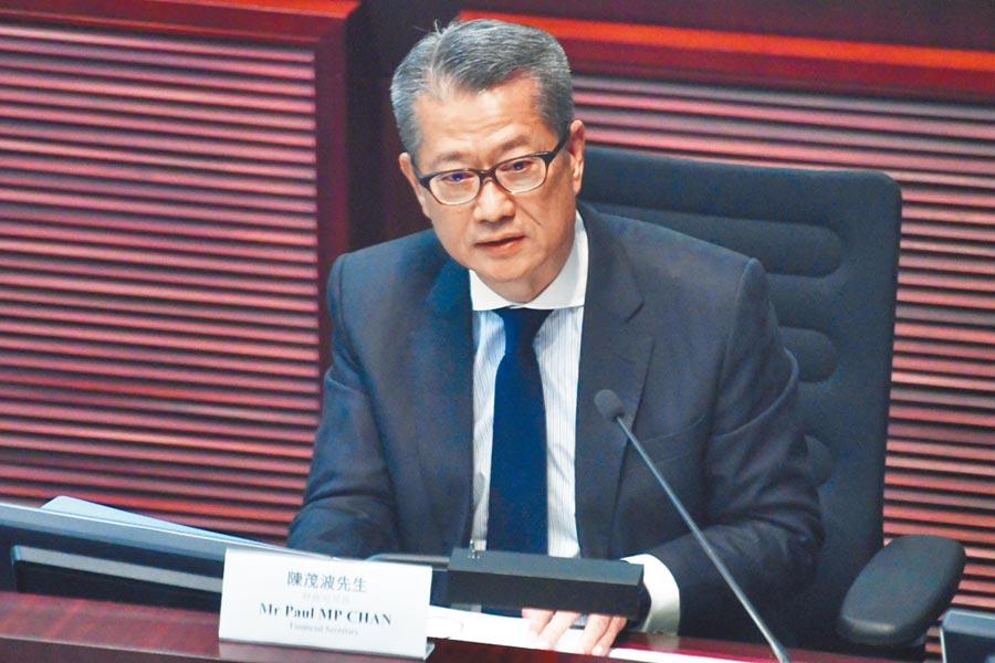 香港特區財政司司長陳茂波。(中新社)