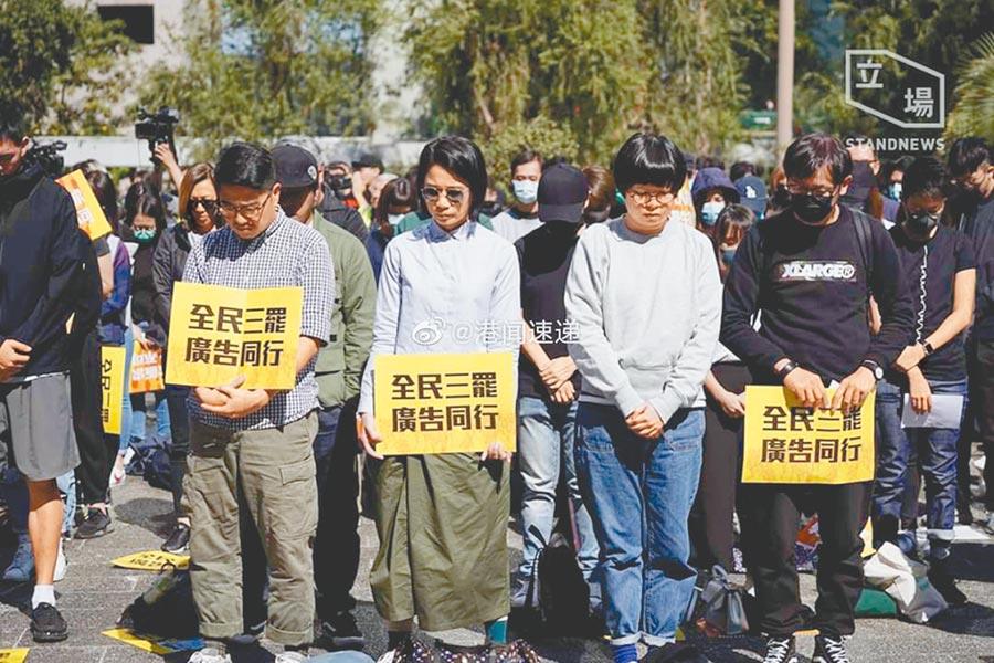 香港廣告界人士2日於中環遮打花園舉行「5天罷工同行集會」。(取自新浪微博@港聞速遞)