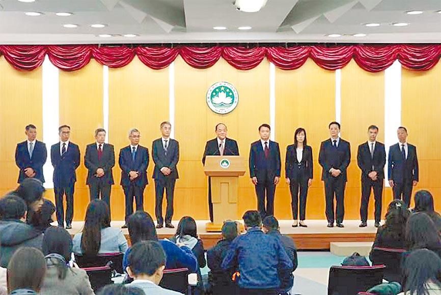 澳門特區第五屆政府主要官員首次集體亮相。(取自新浪微博@環球時報)