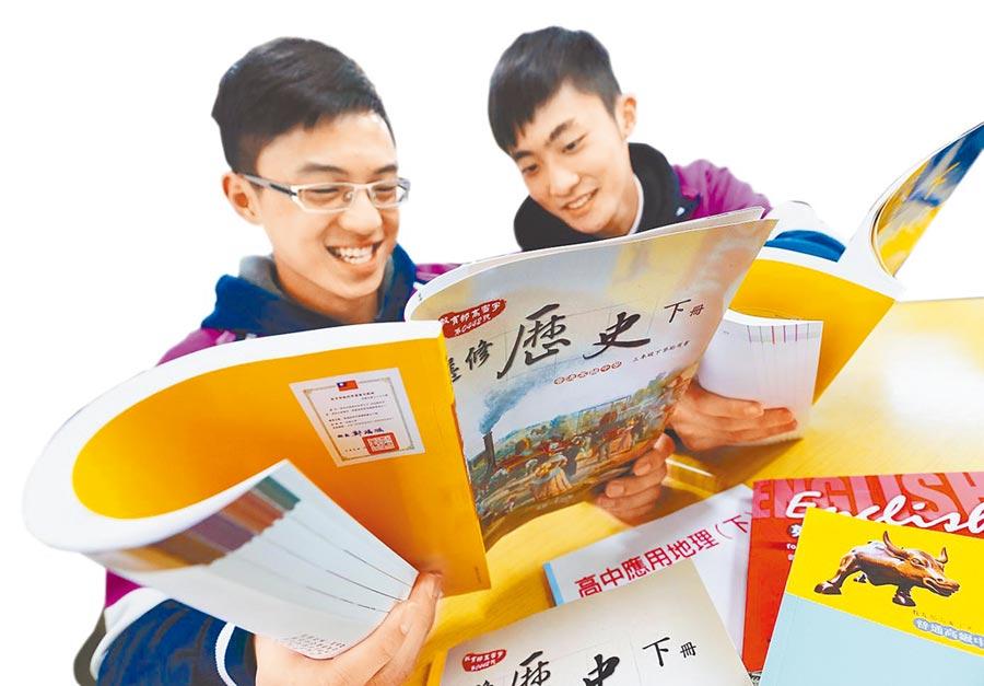 高中歷史課綱的「中國史」放在「東亞史」脈絡下討論,外界質疑歷史課綱去中化。(本報系資料照片)