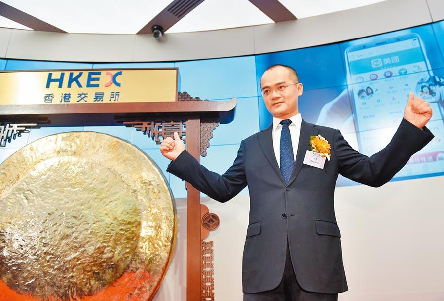 2018年9月20日,美團點評在香港交易所掛牌上市,美團點評聯合創辦人、董事長兼首席執行官王興慶祝上市成功。(中新社)