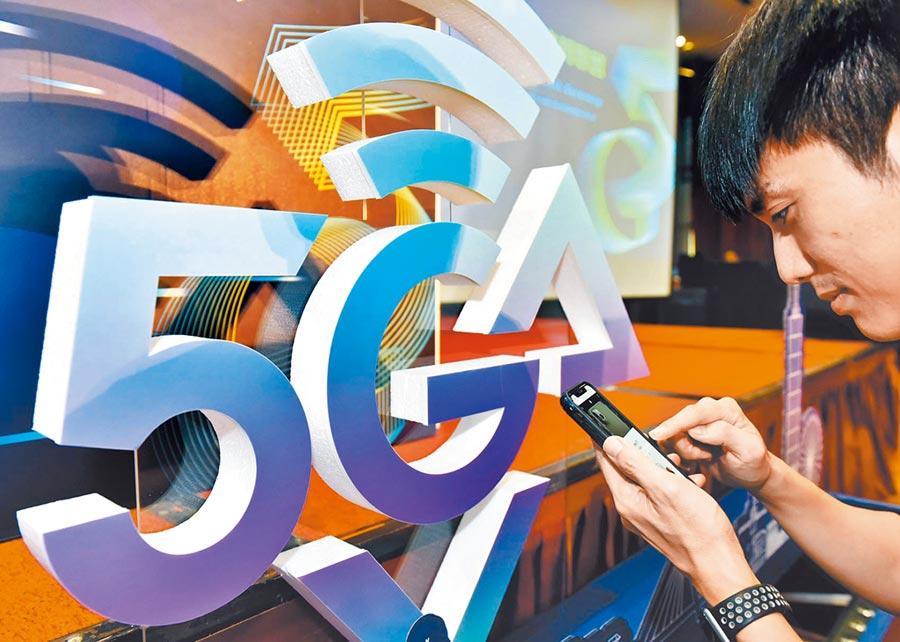 受益5G拉貨動能等,台灣製造業PMI已連續兩個月呈現擴張。(本報資料照片)