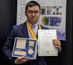 遠東科大研發逃生面罩 獲國際發明展金獎